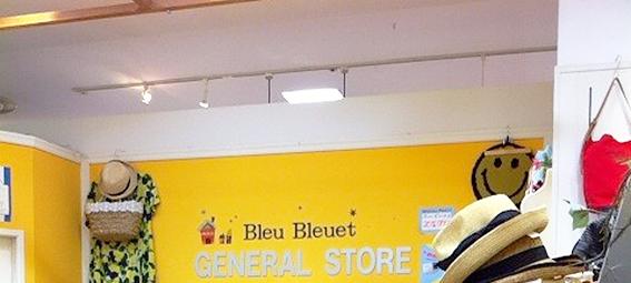 ブルーブルーエ GENERAL STOREひばりが丘パルコ店に行って来ました