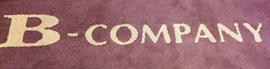 B-COMPANY ひばりが丘パルコ店に行って来ました