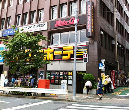 ドン・キホーテ高田馬場駅前店に行って来ました