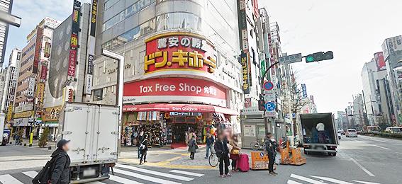 ドン・キホーテ 新宿歌舞伎町店に行って来ました